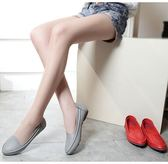 丁果、大尺碼女鞋34-43►小尖頭減壓平底豆豆鞋*3色