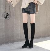 長靴 過膝靴長靴女新款平底秋款高筒冬季加絨長筒靴ins網紅瘦瘦靴  維多