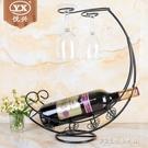 鐵藝紅酒架歐式海盜船紅酒杯架創意藝術船型葡萄酒架