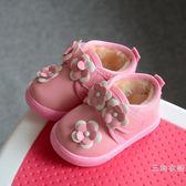 冬季女寶寶鞋子0-1-2歲女童公主鞋加絨保暖嬰兒學步鞋防水棉鞋潮【聖誕再續 7折起】