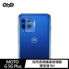【愛瘋潮】QinD MOTO G 5G Plus 鏡頭玻璃貼(兩片裝) 鏡頭保護貼