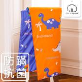鴻宇 兒童涼被 恐龍公園 防蹣抗菌 美國棉授權品牌 台灣製1896