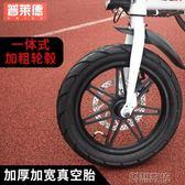 電動車 家用代駕電動自行車折疊式超輕迷你便捷小型 莎拉嘿幼