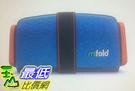 美國代購 (3色黑藍紫可選) 美國mifold 可攜帶式汽車增高墊