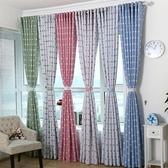 窗簾 窗簾布料簡約短簾客廳臥室飄窗