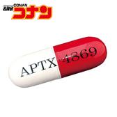 【日本正版】名偵探柯南 膠囊眼鏡盒 附拭鏡布 眼鏡收納盒 硬殼眼鏡盒 - 043884