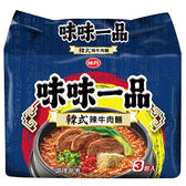 味味一品韓式辣牛肉袋麵180G*3【愛買】