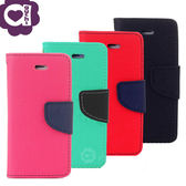 ASUS ZenFone Live ZB501KL 馬卡龍雙色系列 側掀支架式手機皮套 磁吸扣帶 桃綠紅黑多色可選