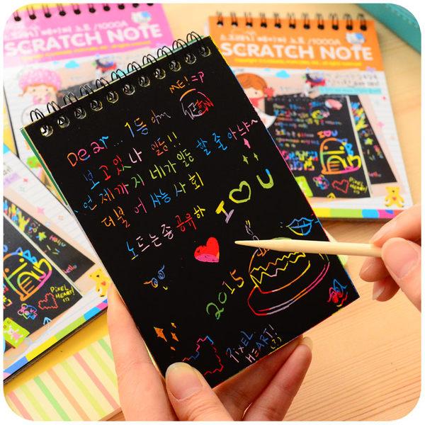 【00036】 DIY創意刮畫紙 韓版炫彩刮刮畫 繪本 塗鴉本 留言版 筆記本