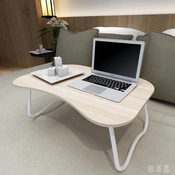 床上折疊簡易大號懶人宿舍多功能電腦桌xx5101【雅居屋】TW