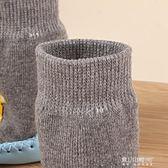 0-6-12個月嬰兒鞋襪寶寶學步襪兒童地板襪防滑春1歲軟底秋冬厚底    東川崎町