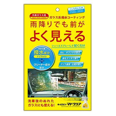 車之嚴選 cars_go 汽車用品【A-04】日本進口 Prostaff 車用超便利玻璃清潔撥水護膜劑(水滴不附著)