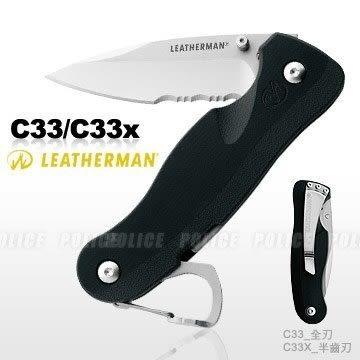 丹大戶外【Leatherman】CRATER 折刀/不鏽鋼/工具刀/小刀/求生刀/萬用刀 860011/ 860021