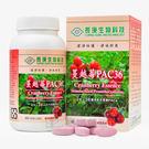 長庚生技  蔓越莓 PAC36(60粒/瓶) 2入【媽媽藥妝】