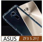 華碩 ASUS ZenFone 3 (ZE520KL) 5.2吋 氣墊空壓殼 防摔殼-氣囊式防撞設計