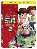 皮克斯動畫系列限期特賣 玩具總動員2 DVD (購潮8)