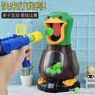 網紅兒童玩具4益智智力10開發動腦8男孩男童3至6歲以上5生日禮物7 3C優購