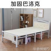 加固折疊床家用單人床雙人床午睡床辦公室午休床木板床簡易床 igo全館免運