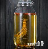 泡酒玻璃瓶家用無鉛密封帶蓋泡酒罐加厚釀酒瓶楊梅泡酒壇10斤 JY4540【Sweet家居】