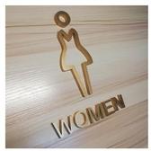 立體男女洗手間標識創意衛生間標識牌衛生間指示牌廁所門牌WC標牌