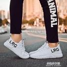 運動鞋 新款男女運動風單鞋 透氣輕便休閒戶外旅遊情侶跑步鞋 牛年新年全館免運
