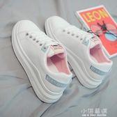 小白鞋女百搭基礎2019春季新款女鞋韓版休閒原宿學生厚底白鞋板鞋『小淇嚴選』