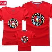卡通唐老鴨印花親子裝韓國時尚純棉短袖T恤童裝大尺碼 潮男街