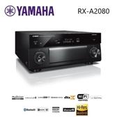 (福利品) YAMAHA 山葉 RX-A2080 網路、藍牙功能 DtsX 9.2聲道 AV環繞擴大機