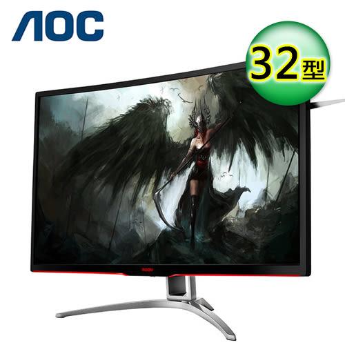 【AOC】AGON AG322FCX 32型 VA 曲面電競電腦螢幕 【買再送折疊收納購物袋】