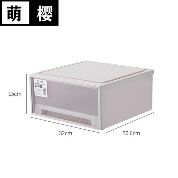收納箱 收納箱家用抽屜式塑料透明衣櫃收納盒衣服收藏整理大小號儲物箱子 至簡元素