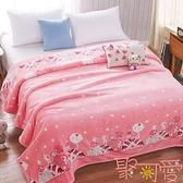 毯子冬季加絨床單加厚保暖單件法蘭絨毛毯【聚可愛】