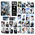 BTS防彈少年團五周年 LOMO小卡 照片寫真紙卡片組 E783-B【玩之內】韓國 田柾國 果果 金泰亨