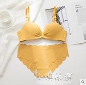 內衣女無鋼圈聚攏薄款學生高中少女小胸罩夏季無痕文胸套裝調整型『小淇嚴選』