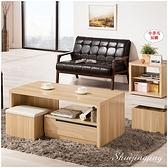 【水晶晶家具/傢俱首選】ZX1283-6卡妮亞4呎木心板大茶几(附椅)~~小茶几另購