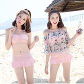 溫泉分體泳衣女 性感裙式平角三件套大小胸聚攏罩衫顯瘦沙灘泳裝 熊貓本