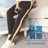 運動褲--簡約休閒彩虹邊條裝飾雙口袋抽繩寬版鬆緊帶長褲(黑L-3L)-P137眼圈熊中大尺碼