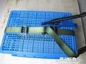 32mm(50mm)聚酯纖維帶打包機/柔性帶收緊器/PET塑鋼帶打包機 220V NMS陽光好物