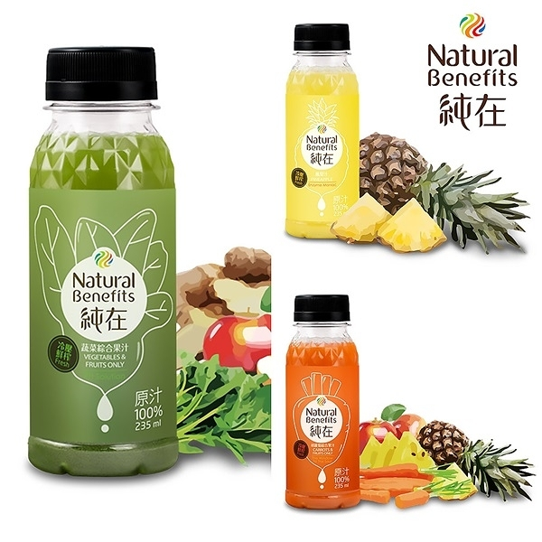 純在.冷壓鮮榨蔬果汁4瓶(235ml/瓶)(鳳梨汁*1+胡蘿蔔綜合果汁*1+蔬菜綜合果汁*2)﹍愛食網