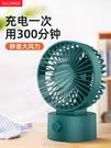 allonge小風扇便攜式手持usb可充電辦公室桌上超靜音小型隨身桌面小電風扇迷