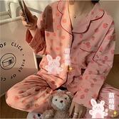 居家服韓版甜美可愛減齡磨毛草莓睡衣女家居服套裝【萌萌噠】