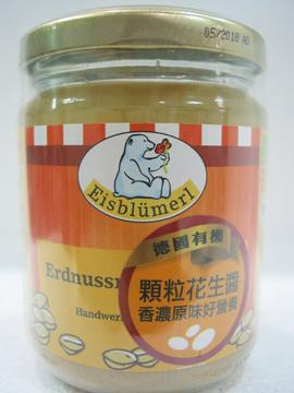 智慧體~德國有機顆粒花生醬250公克/罐