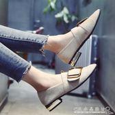尖頭單鞋女春季百搭韓版時尚金屬扣低跟鞋子絨面女士女鞋 『CR水晶鞋坊』