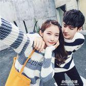 情侶毛衣情侶裝秋冬裝新款韓版情侶毛衣套頭針織衫女學生寬鬆打底線衫  朵拉朵衣櫥
