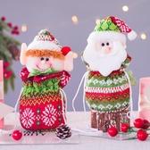 聖誕禮物 禮物袋平安夜蘋果袋平安果包裝盒禮盒兒童小禮品袋糖果袋子【快速出貨八折搶購】