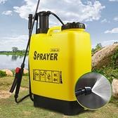 噴霧器 打農藥農用噴霧器手動消毒背負式噴霧器配件噴壺噴水壺高壓打藥機T