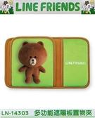 車之嚴選 cars_go 汽車用品【LN-14303】LINE 可愛系列 熊大 多功能遮陽板 套夾 置物袋