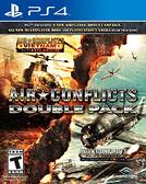 PS4 藍天對決 雙重包(美版代購)