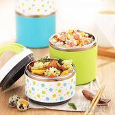 不銹鋼保溫飯盒多層便攜保溫桶學生3分格兒童餐盒成人便當盒2 韓語空間