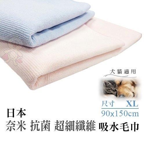 『寵喵樂旗艦店』日本《奈米抗菌超細纖維吸水毛巾》XL號 犬貓寵物適用