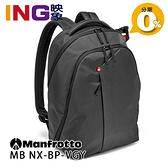 【6期0利率】Manfrotto MB NX-BP-VGY Backpack雙肩後背包 相機包(灰色)NX 開拓者系列 正成公司貨